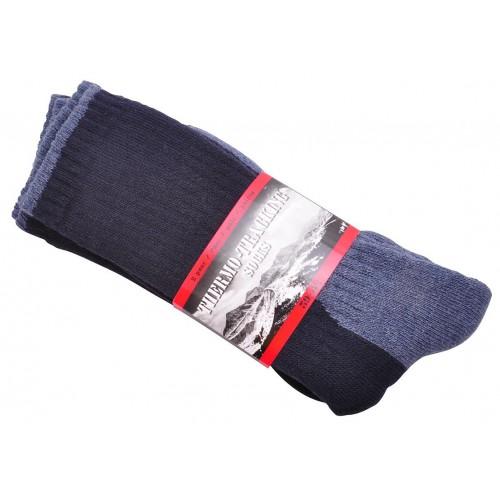 Andoutdoor Termal Unisex Trekking Çorabı