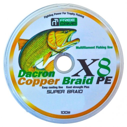 Freecamp Copper 8 Braid 100mt 0.60mm Olta Misinası