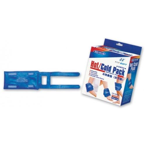 Soft Medikal CH320B1 Universal Pad Sıcak Soğuk Kompres 2362