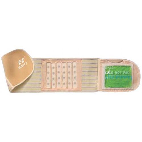 Soft Medikal SH0203H Sıcak Soğuk Tedavi Mıknatıslı Bel Kemeri (M) 4504